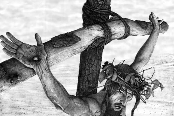 Jézus a kereszten